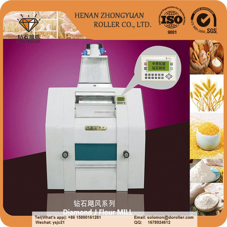 Who is the the best supplier for maize mill machine and wheat flour milling machine in China? #maizemillmachine #maizemillingmachine #maizeflourmillmachine #cornflourmillingplant #wheatflourmillingplant #Africa #zhongyuanrolller