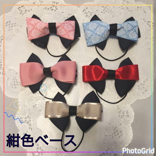 2個で500円⭐︎ちょっとおしゃれなヘアリボン | ハンドメイドマーケット minne