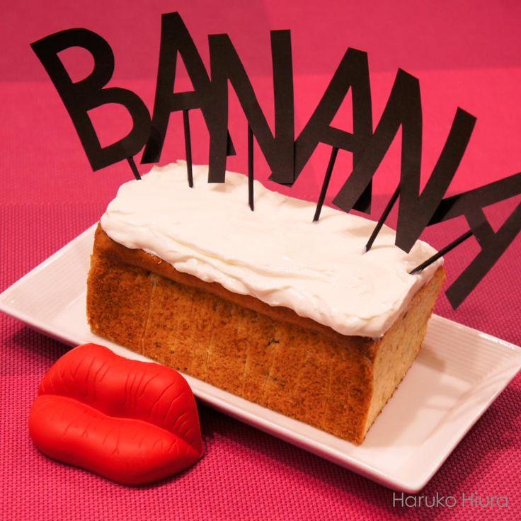 ヘルシーなクリームチーズフロスティングでケーキを簡単デコレーション