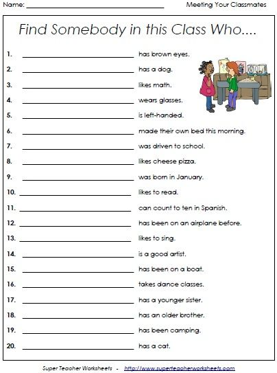LOVE this idea to get to know each other!    Back-to-School: Classroom Friends Game
