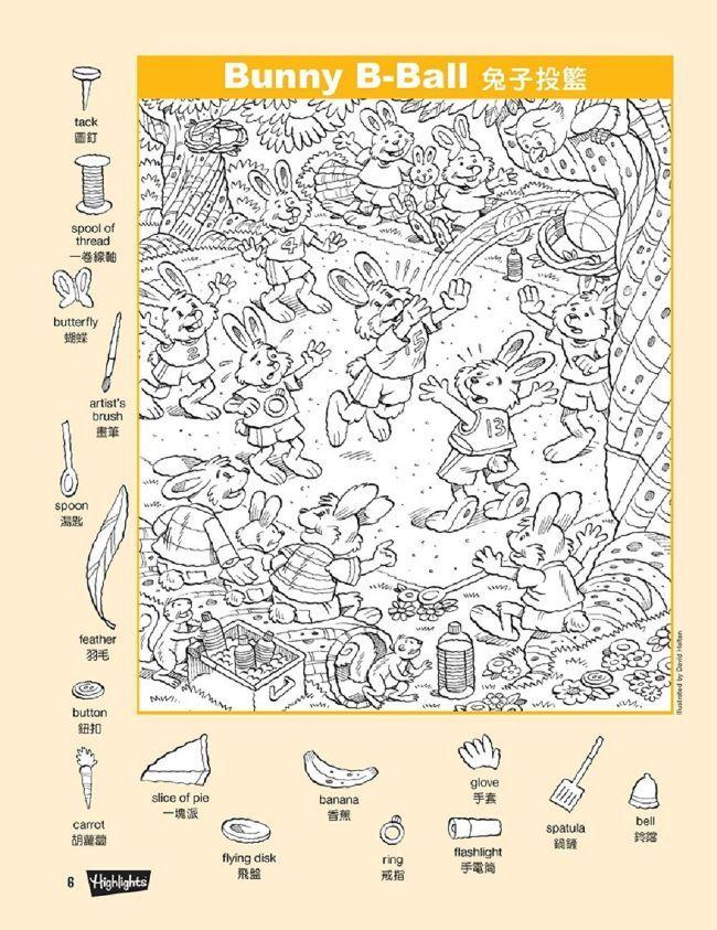 新益智尋寶圖(2)Hidden Pictures Puzzles (New), 2-遊戲書/迷宮/找找看,新益智尋寶圖(2)Hidden Pictures Puzzles (New), 2