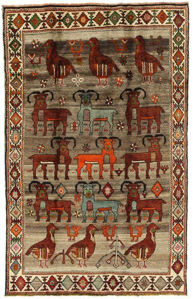 Gabbeh - Qashqai 235x149 - CarpetU2