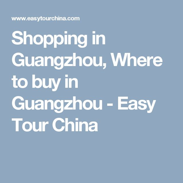 Shopping in Guangzhou, Where to buy in Guangzhou - Easy Tour China