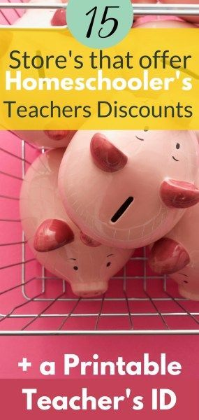 List of Home Educator Discounts and ID Card | At Home With Holly