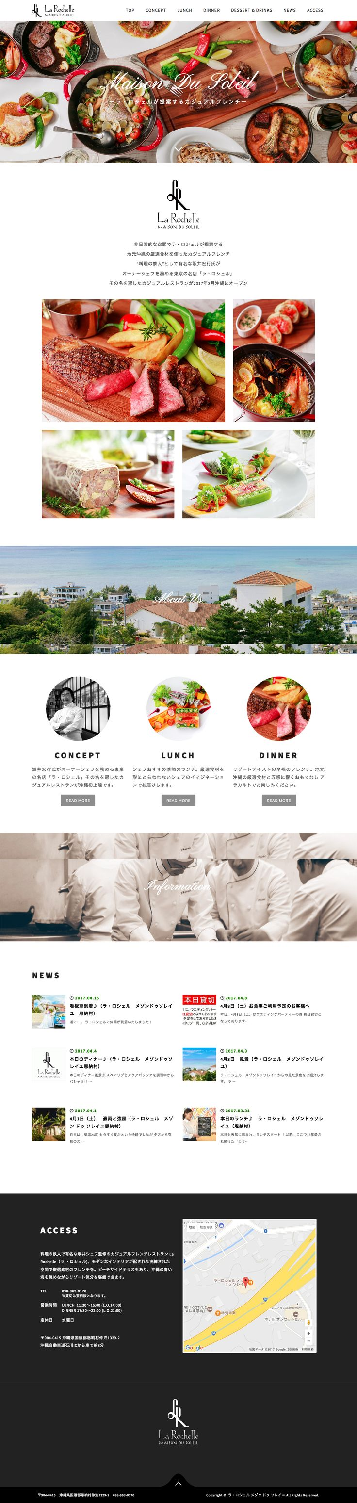 #caferestaurant-web-design #shop #header-fix-layout #key-color-red #bg-color-white #Japanese #Flat-design #Bootstrap #Parallax #Hero-Header #Photographic #Natural