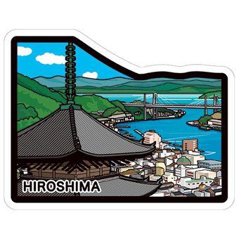 ご当地フォルムカード広島県 | 郵便局のポスタルグッズPOSTA COLLECT