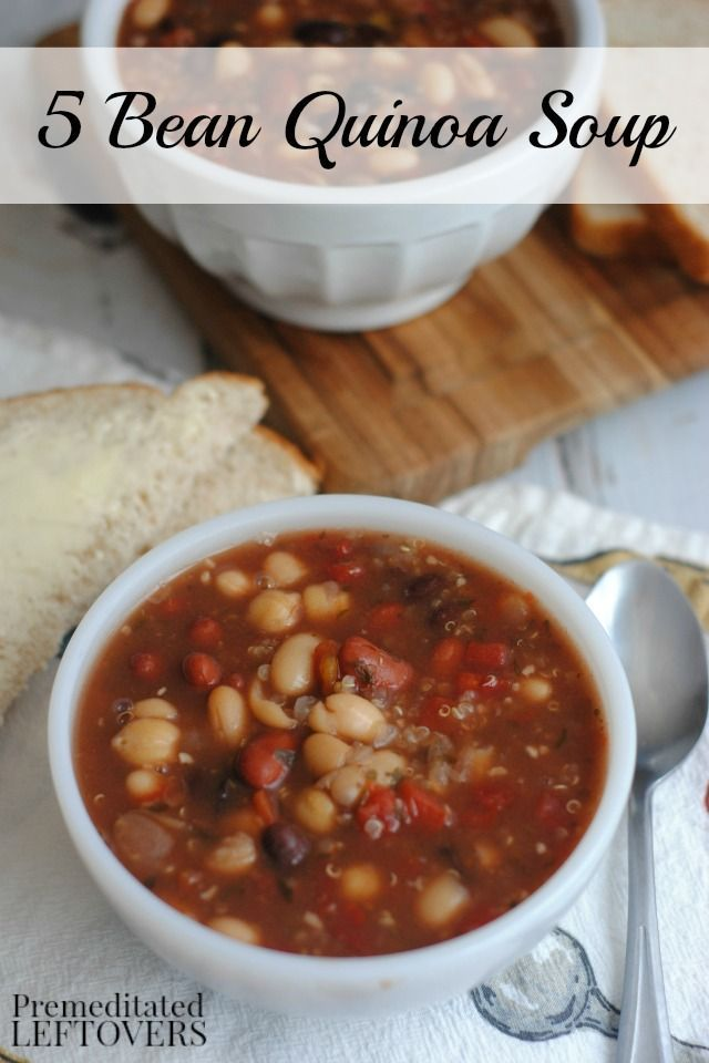 5 Bean Quinoa Soup- This frugal soup recipe is loaded with flavorful spices and healthy protein sources such as quinoa and beans. It is a hearty vegetarian meal. This soup makes a delicious lunch or dinner.