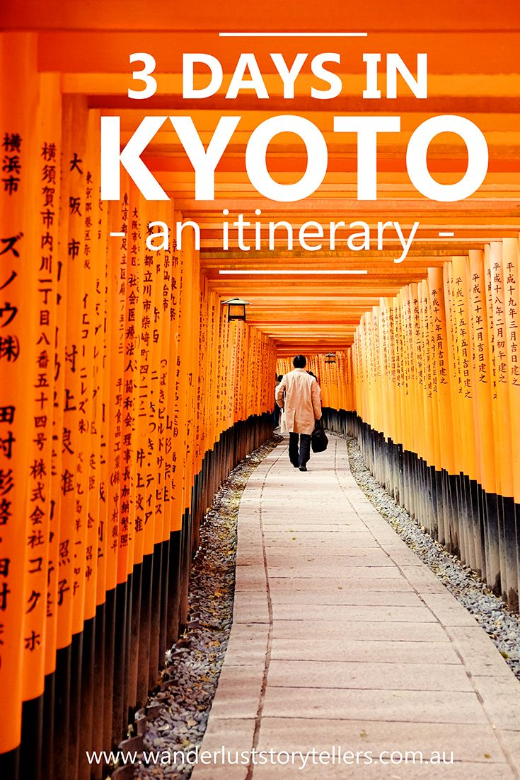 Kyoto Japan is such a large city and it can be hard to figure out what to see and what to skip! Read our handy 3 day Kyoto Itinerary which will help you fit in all the top things to see in Kyoto! From the Kyoto Bamboo Forest, Fushimi Inari Shrines to Gion District the prettiest street in Asia & More >>>>>>>>>>>>>>>>>>>>>>>>>>>>>>>>>>>>>>>>> Things to do in Kyoto | Kyoto Travel | Kyoto City | Kyoto Cherry Blossom | Kyoto Gion | Kyoto Bamboo Forest | Kyoto Temple | What to do in Kyoto