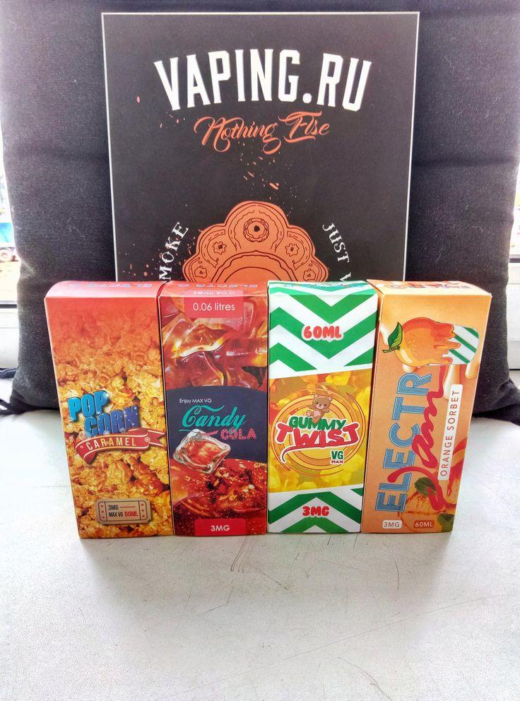 !!!Новое поступление!!!  Новые вкусы от Electro Jam   Описание:  Candy Cola - вкус мармеладок Кока-Кола.  Gummy Twist - вкус мармеладных мишек.  Orange Sorbet - апельсиновый сорбет.  Pop Corn Caramel - попкорн с карамелью.   Объем : 60 мл.  Крепость: 3 мг  Цена: 790 руб.   #vaping #vape #ecig #вейп #vapeshop #vapelife  #vapestagram #vapingru #electrojam #jam