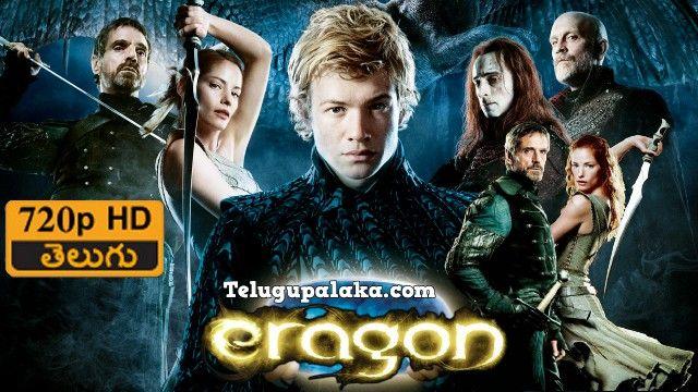 Underworld: Blood Wars (English) telugu movie english subtitles download torrent