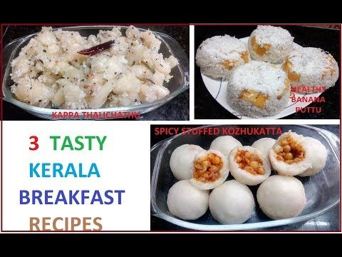 Best 25 recipes for breakfast kerala malayalam ideas on pinterest 3 tasty kerala breakfast recipes malayalam forumfinder Gallery