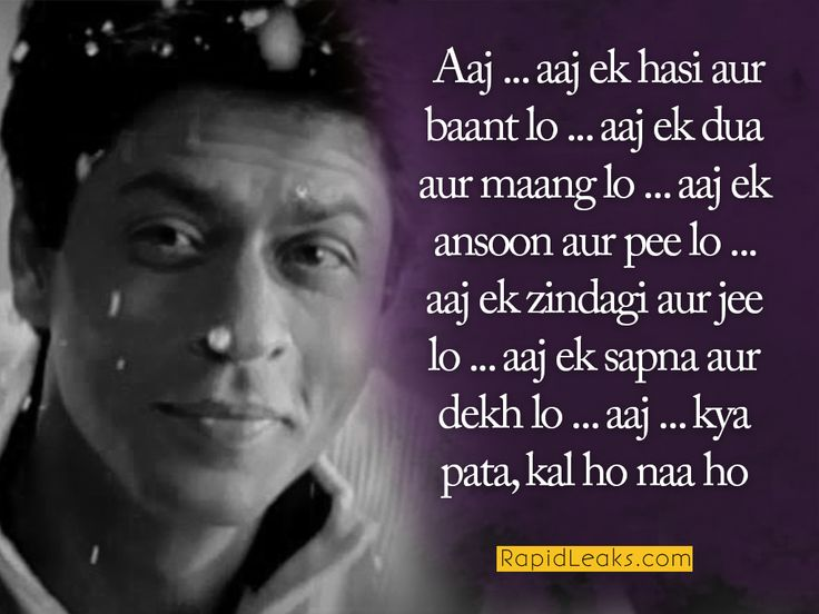 kal ho na ho dialogues - Google Search