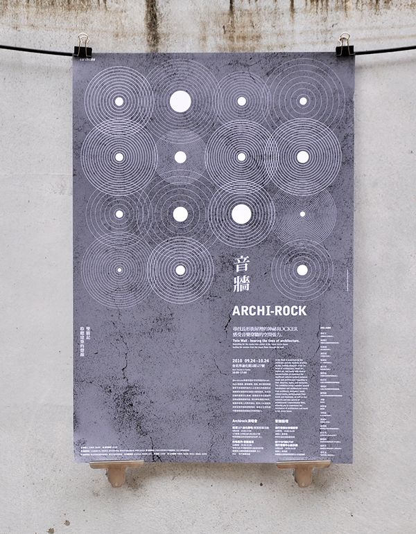 "exhibition identity with poster and flyer for the exhibition ""Archi-Rock"""