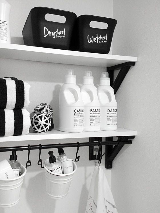 洗濯機まわりの愛用品 | 白黒小屋 - 楽天ブログ