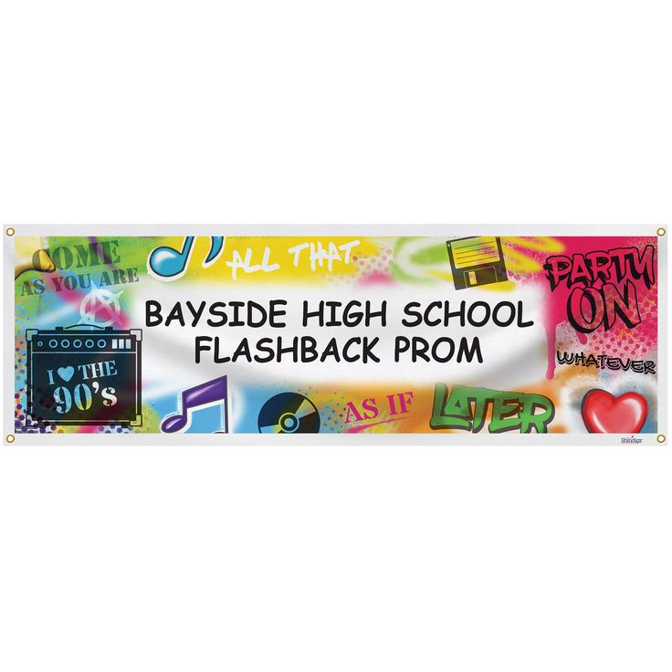 Totally 90's Personalized Banner