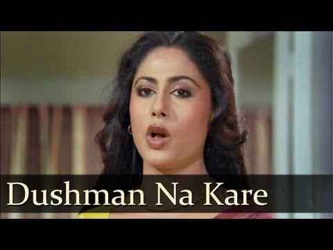 Dushman Na Kare - Smita Patil - Rajesh Khanna - Aakhir Kyon - Lata Mange... OMG