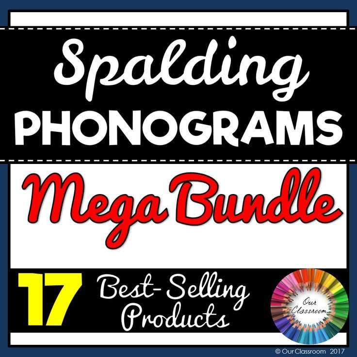 Save big with my 590+ page Spalding Phonograms Mega Bundle! It includes 17 of my best-selling Spalding Phonograms products in one convenient, heavily discounted bundle. Included is hundreds of worksheets, engaging activities and fun games. Check it out now!