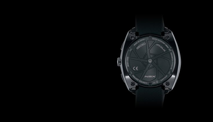 Honda NSX × Seiko Astron collaboration limited model