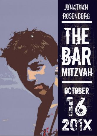 Bar mitzvah invitations with a rockstar style