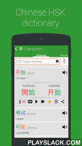 Chinese HSK Level 2 Lite  Android App - playslack.com ,  The new Chinese HSK Level 2 will allow you to easily and interactively dominate the official HSK Level 2. You will find a full HSK 2 dictionary and a comprehensive list of sentences and expressions spread over 11 very everyday topics.But there are more: 7 different games, +1000 challenges and 24 achievements are waiting for you. With Chinese HSK Level 2 you will listen, speak, write and play while you are checking your progress. Full…
