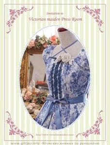 Платья в стиле викторианской эпохи. Обсуждение на LiveInternet - Российский Сервис Онлайн-Дневников