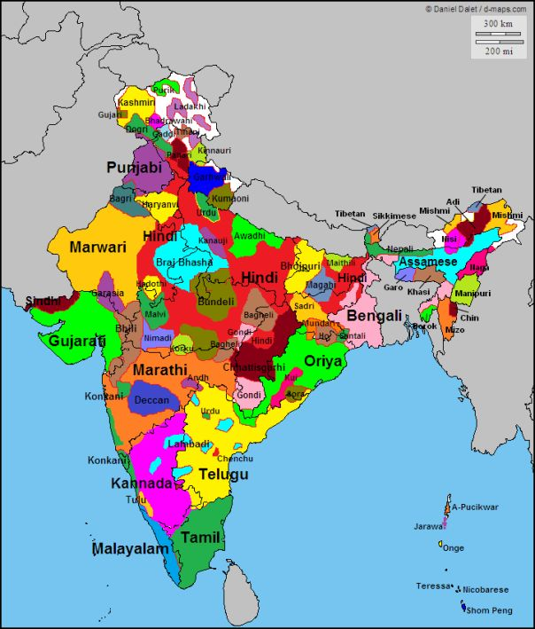 Here is more recent (2012) map of all the languages used throughout India. As you can see, there is a wide array of languages used throughout the whole country and that there is no one single language used everywhere.