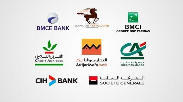 Plus De 120 Offres D Emploi Au Banque Dans Tout Le Maroc Offre