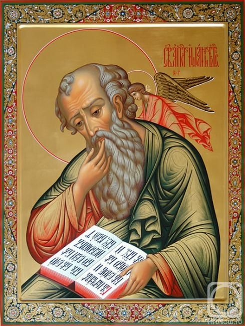Evangelist St John the Theologian icon, by Boyko Alexandr, 2014.