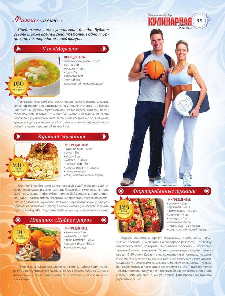 Culinary Book Magazine #130  Culinary Book Magazine is published by MOO Publishing Corp.