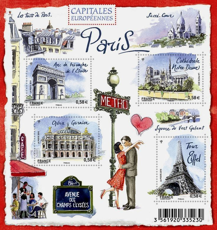 Бабушка, открытка во францию сколько марок