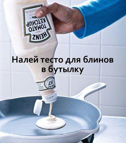 Маленькие хитрости / Лайфхак