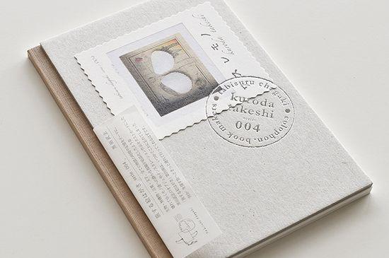 ■ 旅する絵はがき serie:004「ワスレモノ」 - 松本工房オンラインショップ