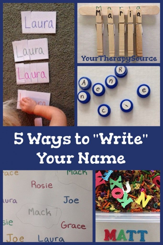 42 best images about Learning Names on Pinterest | Name activities ...