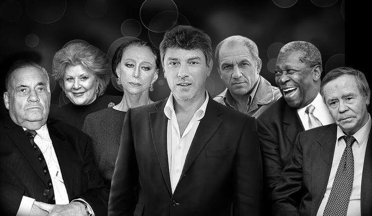 В этом году мы простились с великими актерами, музыкантами, писателями и политиками. Фото: forumdaily.com