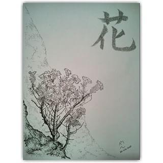 Selamat bertambah usia @fajhana , maaf cuma sekedar coretan-coretan ini sebagai kadonya :) . . #gift #edelweiss #flowers #hana #sketch #sketching #draw #drawing #handdrawing #freehand #pointless #pointillism #dotted #drawingpen #monochrome #art #artwork #myfreehandArt #AAI