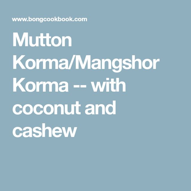 Mutton Korma/Mangshor Korma -- with coconut and cashew