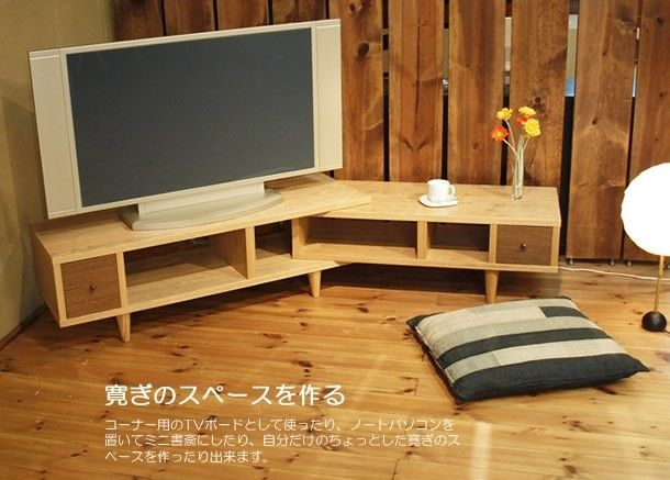 17 Best ideas about Tv Stand Corner on Pinterest  Corner tv table, Corner tv -> Table Tv En Coin