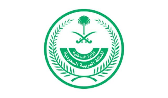 Pin By Saudi Expatriates Com On Saudi Arabia 2021 2020 Eastern Province Saudi Arabia Online Checks