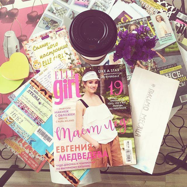 Сегодня мы получили самое красивое и самое трогательное письмо из всех которые когда-либо получали  Очень удивились что в век цифровых технологий нам еще шлют бумажные письма и читали всей редакцией. Алиса спасибо за заряд хорошего настроения напиши нам в комментах чтобы мы могли отметить тебя на фото  #ellegirlrussia #ellegirl  via ELLE GIRL RUSSIA MAGAZINE OFFICIAL INSTAGRAM - Celebrity  Fashion  Haute Couture  Advertising  Culture  Beauty  Editorial Photography  Magazine Covers…