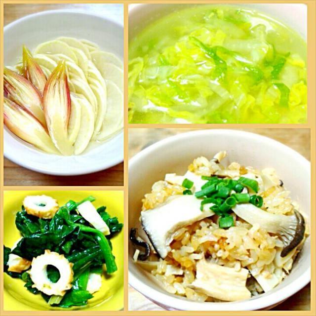 体に優しそうなメニューになりました。٩(。˘ ³˘)۶❤︎ - 89件のもぐもぐ - エリンギとツナの炊き込みご飯、大根とみょうがの甘酢漬け、竹輪とほうれん草のからし和え、白菜の白だしスープ by syoko622