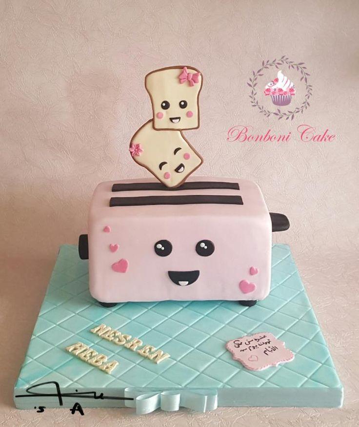 Best friends by Bonboni Cake