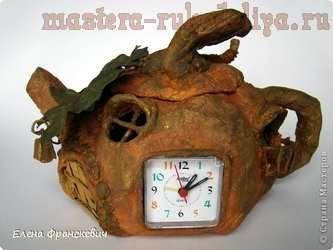 Мастер-класс: Часы Старая тыква-чайник