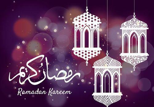 25 Ramadan Mubarak Wishes In English Images Ramadan Kareem Ramadan Celebration Ramadan Mubarak