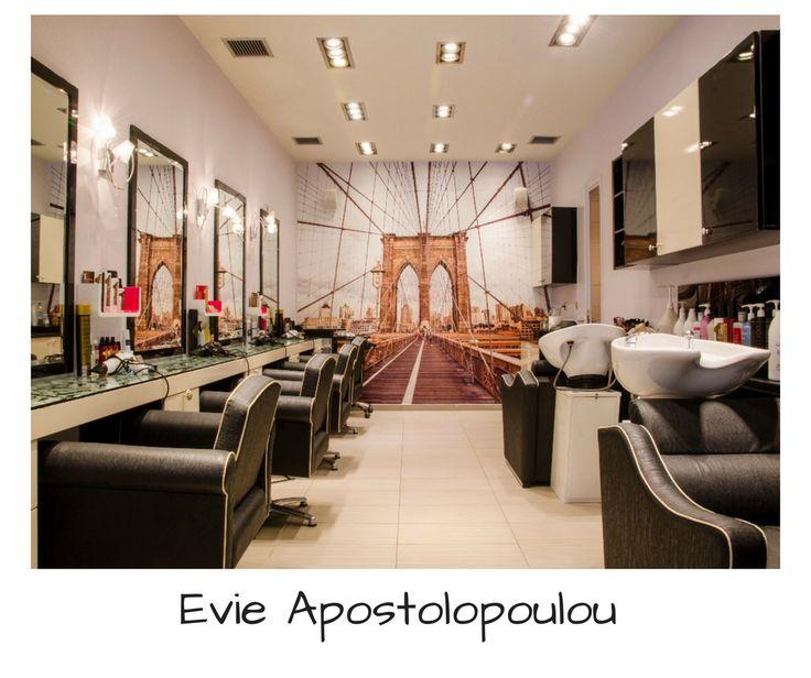 κομμωτήρια Ecie Apostolopoulou