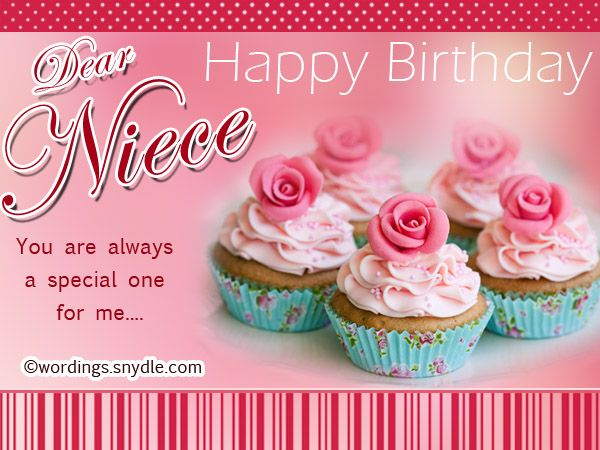 17 Best Quotes For Aunts On Pinterest: Niece Birthday Messages: Happy Birthday Wishes For Niece
