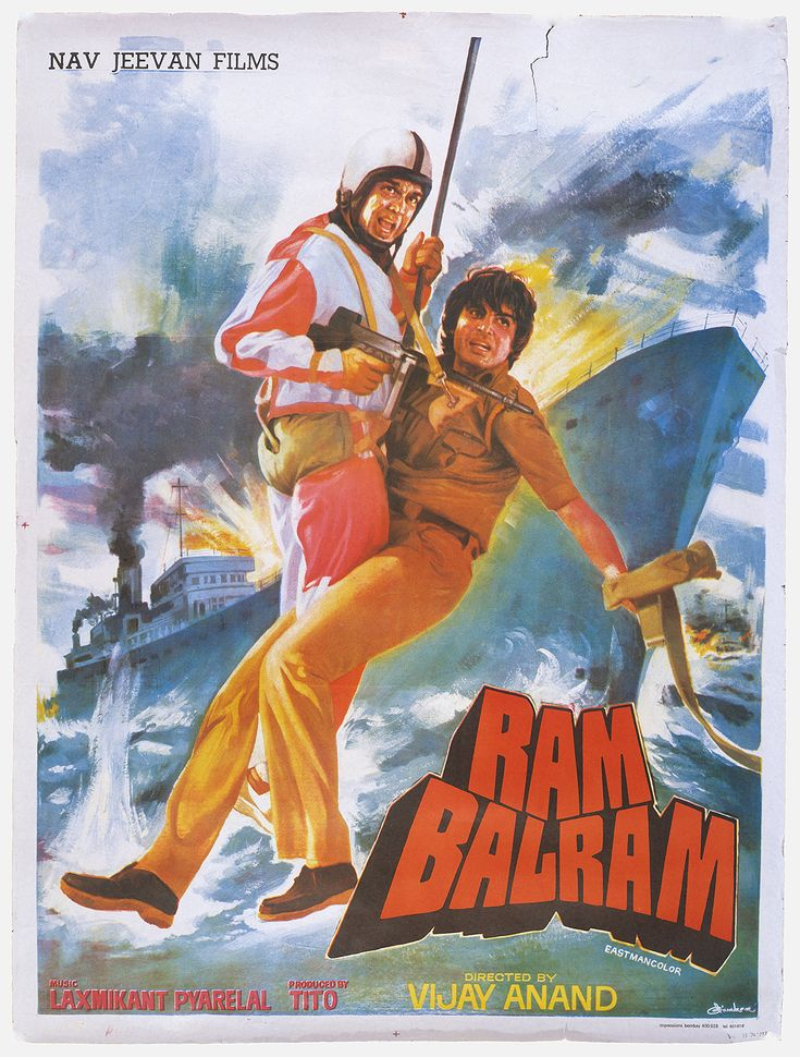 "Ram Balram (1980). This movie directed by Vijay Anand, stared Dharmendra, Amitabh Bachchan Zeenat Aman, Rekha, Amjad Khan and Pran. Music by Laxmikant-Pyarelal had some memorable songs like, ""Yaar Ki Khabar Mil Gai"", ""Humse Bhool Ho Gayee, Humka Maafi Dai Do"",""Ladki Pasand Ki"" and Ek Rasta Do""."
