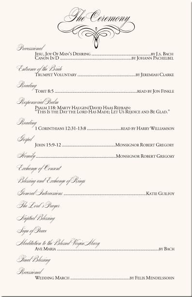 Catholic Wedding M Order Flourish Mongram Ceremony Ideas For My Niece S