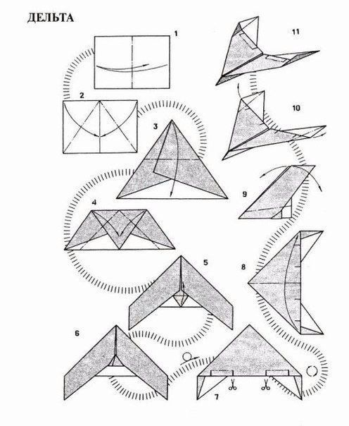 22 best paper airplanes images on pinterest