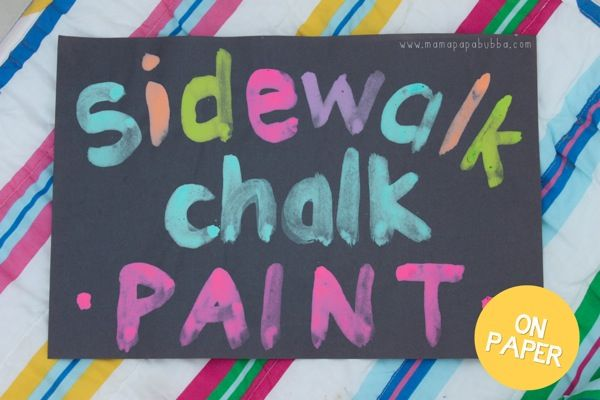 One of our favourite things to do on sunny spring and summer days is to cover our sidewalks in bright colours and patterns using homemade sidewalk chalk paint.  The paint, which dries with a chalk-looking finish, is vibrant, easy to apply, and washes off with a couple of rains.  Perfect, right?  Almost!  The only {petty}…