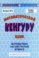 Литература по подготовке к математическим олимпиадам (часть 2) — Не решается алгебра/высшая математика?.. ПОМОЖЕМ!